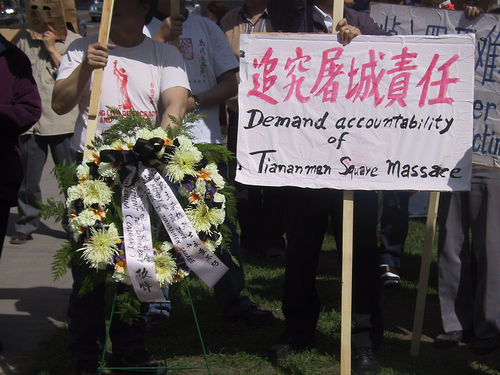 Tiananmen Squaure Massacre Protest - Mind you, this is outside the Chinese Consulate in Canada. Such a protest would not be allowed within China itself