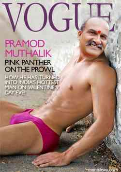 Muthalik in Pink Chaddis